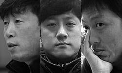CHO_CHOI_LEE