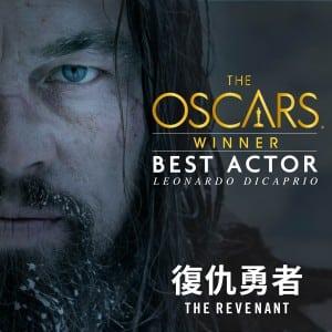 Revenant_Oscar Winner-01